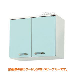 【GP2シリーズ】ホーローキャビネットキッチン 吊戸棚 高さ50cm×間口60cm LIXIL(リクシル)