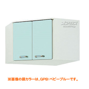 【GP2シリーズ】ホーローキャビネットキッチン コーナー用吊戸棚 高さ50cm LIXIL(リクシル)