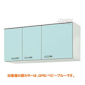 【GP2シリーズ】ホーローキャビネットキッチン 不燃処理吊戸棚 高さ50cm×間口105cm LIXIL(リクシル)