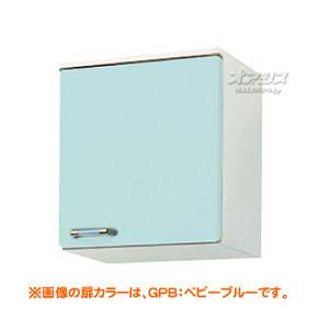 【GP2シリーズ】ホーローキャビネットキッチン 不燃処理吊戸棚 高さ50cm×間口45cm LIXIL(リクシル)
