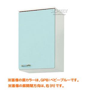 【GP2シリーズ】ホーローキャビネットキッチン 吊戸棚 高さ70cm×間口45cm LIXIL(リクシル)