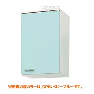 【GP2シリーズ】ホーローキャビネットキッチン 不燃処理吊戸棚 高さ70cm×間口45cm LIXIL(リクシル)