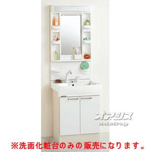【BTGシリーズ】洗面化粧台600mm シャワー付きシングルレバー水栓(ホワイト) クリナップ