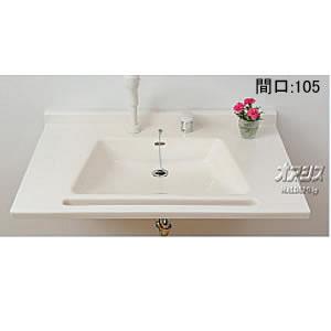 高齢者向け 大きめ洗面台 人造大理石洗面台L型 RWS150L ワンルーマー 【受注生産品】