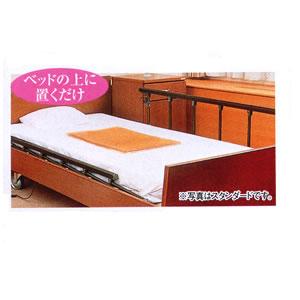 ベッド用アクションパッド♯6303 (ロングサイズ) アクションジャパン