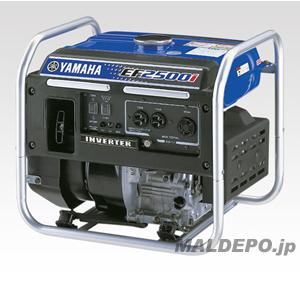 2.5kVA オープン型 インバーター発電機 EF2500i ヤマハ
