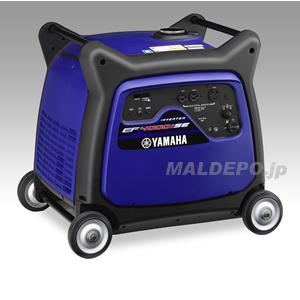 4.0kVA 防音型 インバーター発電機 EF4000iSE ヤマハ