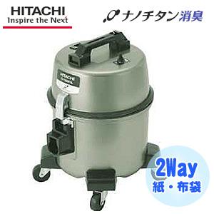 日立 業務用クリーナー370W 5.5L(紙・布袋 2Way方式) CV-G95KNL 日立
