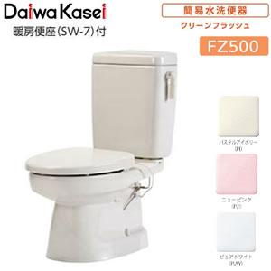 簡易水洗便器 ソフィアシリーズ FZ500-N17-(P2・PI・PUW)(手洗い無し/暖房便座) ダイワ化成