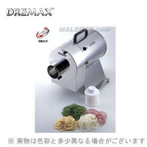 ドリマックス 工場用カッター DX-1000 φ72 (輪切り投入口タイプ) (株)ドリマックス