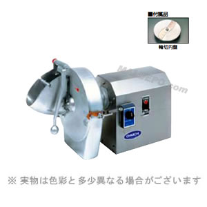 野菜調理器 OMV-300DA