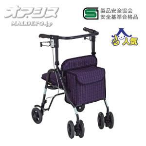 歩行車 シンフォニーSP 格子紺 島製作所