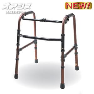 超低床固定式歩行器 ホームタイプ T-5021 モカブラウン