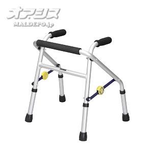 歩行器 ミニフィット (超ミニ) XS-0088 ユーバ産業