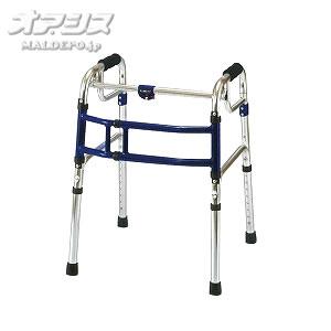 歩行器 スライドフィット 固定式 スタンダード 幅伸縮歩行器 H-0188 ハイタイプ ユーバ産業