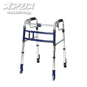 歩行器 スライドフィット キャスター スタンダード 室内専用 H-0193S ハイタイプ ユーバ産業