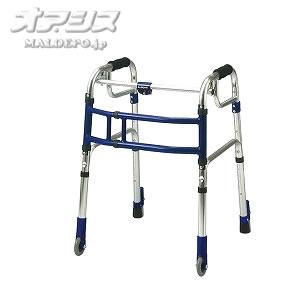 歩行器 スライドフィット キャスター スタンダード 室内専用 L-0193S ロータイプ ユーバ産業