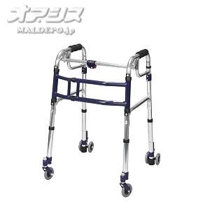 歩行器 スライドフィット 3インチキャスター スタンダード 室内専用 H-0193C ハイタイプ ユーバ産業