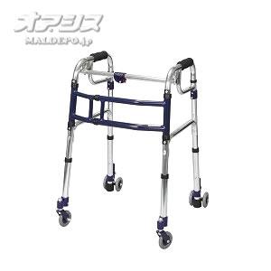 歩行器 スライドフィット 3インチキャスター スタンダード 室内専用 L-0193C ロータイプ ユーバ産業
