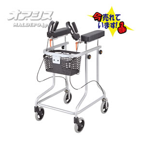 歩行器 アルコー30型 100532 星光医療器製作所