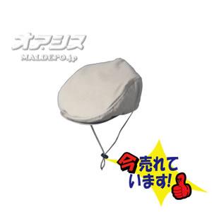 おでかけヘッドガード(ハンチングタイプ) / KM-1000H M アイボリー キヨタ
