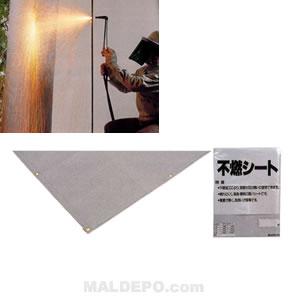 スパッタ(不燃)シート 1.90×1.92m 3枚セット 萩原工業 グレー
