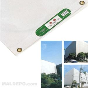 PE防炎シート 1.8×3.4m 10枚セット 萩原工業 ホワイト