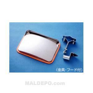 オールステンレスカーブミラー(屋外可) 壁角SS45375×485mm 日本緑十字社