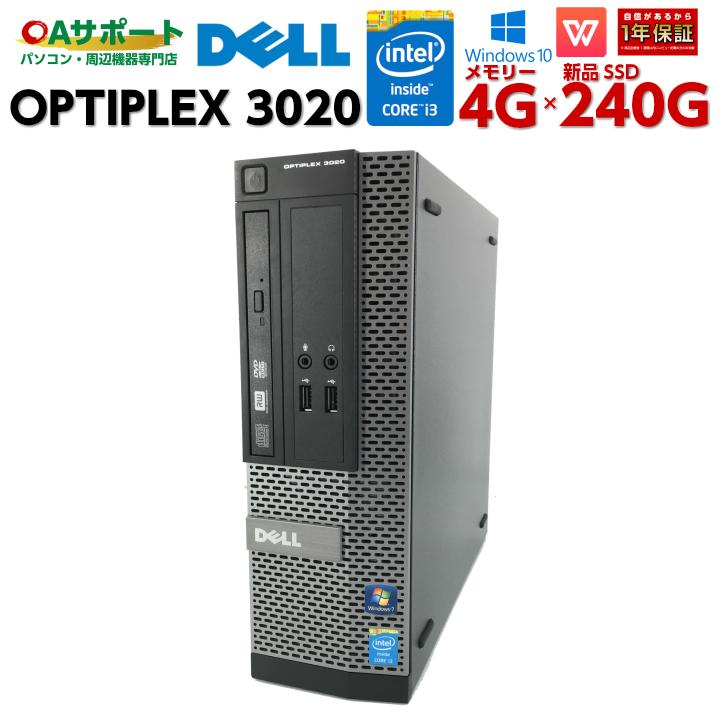 中古パソコン 中古デスクトップパソコン Windows10 DELL OPTIPLEX 3020 第四世代Corei3 新品SSD ビジネス向けスモールPC 最新OS Office付 中古動作良好品【送料無料】