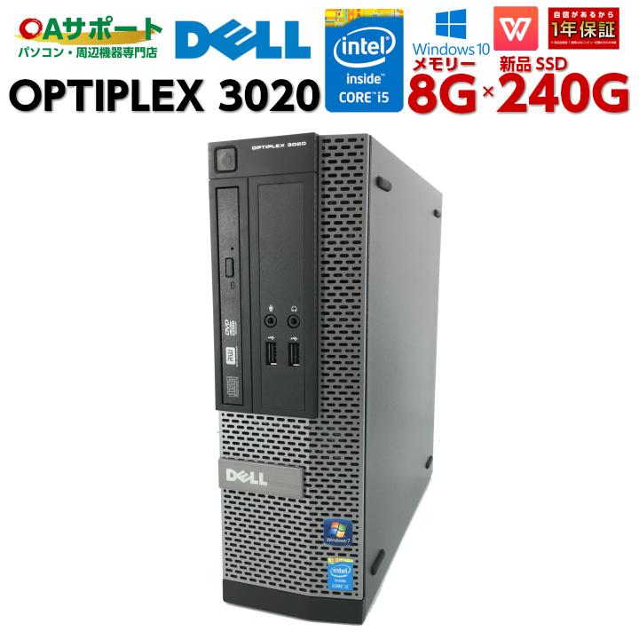 中古パソコン 中古デスクトップパソコン Windows10 DELL OPTIPLEX 3020 第四世代Corei5 新品SSD ビジネス向けスモールPC 最新OS Office付 中古動作良好品【送料無料】