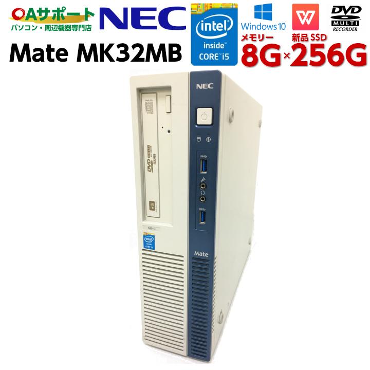 中古パソコン デスクトップパソコン Windows10 NEC MK32MB-G PC-MK32MBZNG 第四世代 Corei5 8Gメモリー 新品SSD スーパーマルチ 最新OS Office付 中古動作良好品【返品保証】【送料無料】