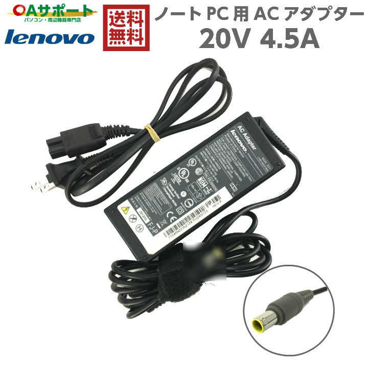 Laptop Accessories 20v 4.5a 90w Ac Adapter Battery Charger For Ibm Lenovo Thinkpad T400 T410 T60 R61