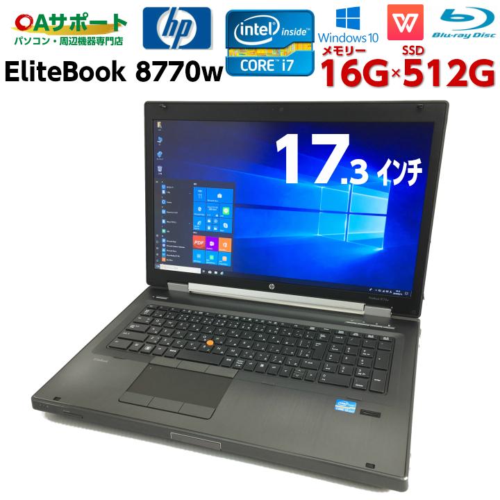 New Genuine HP EliteBook 8770w 8760W 17.3 Touchpad Palmrest 652536-001 6070B0483401