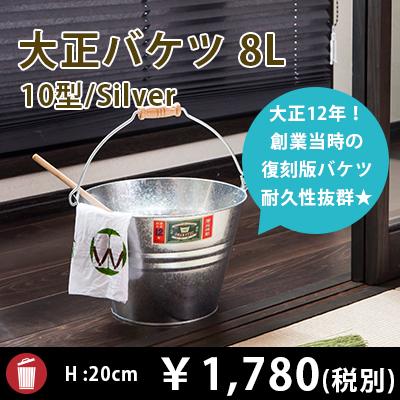 カラーオバケツ 【OBAKETSU】 (42Lサイズ・緑) CG45