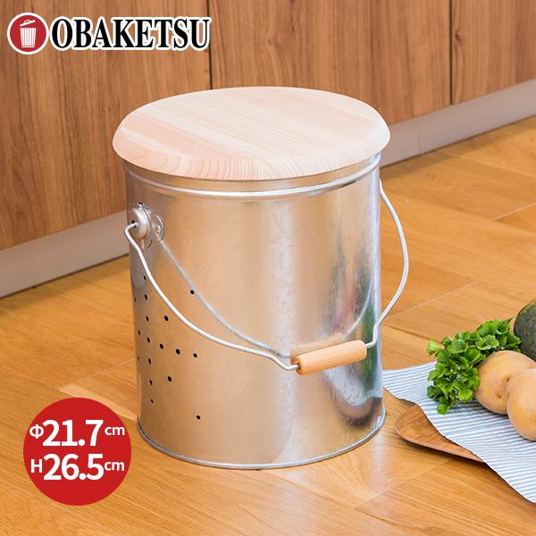 野菜ストッカー大 【OBAKETSU】 YS30G (じゃがいも7.2kgサイズ・緑)