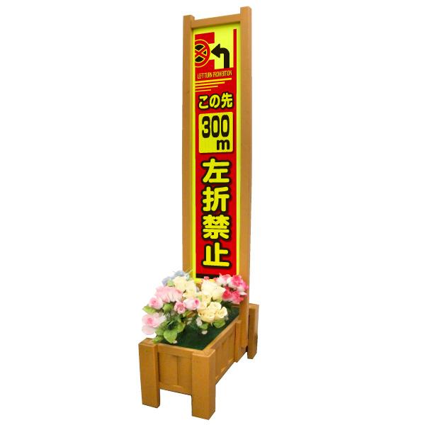 海外ブランド  Fスリムサイン(フラワースリム看板)(左折禁止)蛍光イエロー反射シート使用, 苫前町:f44e2c28 --- business.personalco5.dominiotemporario.com