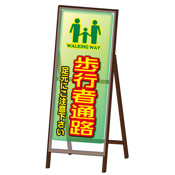 NETIS登録商品【透明板使用工事看板 HK-100042-A】ミエールSL看板<歩行者通路>