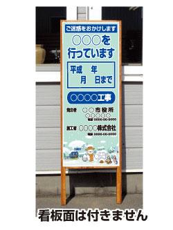 エル木枠 新入荷 流行 送料0円 SLタイプ