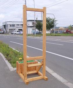 NETIS登録商品【間伐材使用看板木枠 HK-100043-A】ラクログ枠(SL据置タイプ)