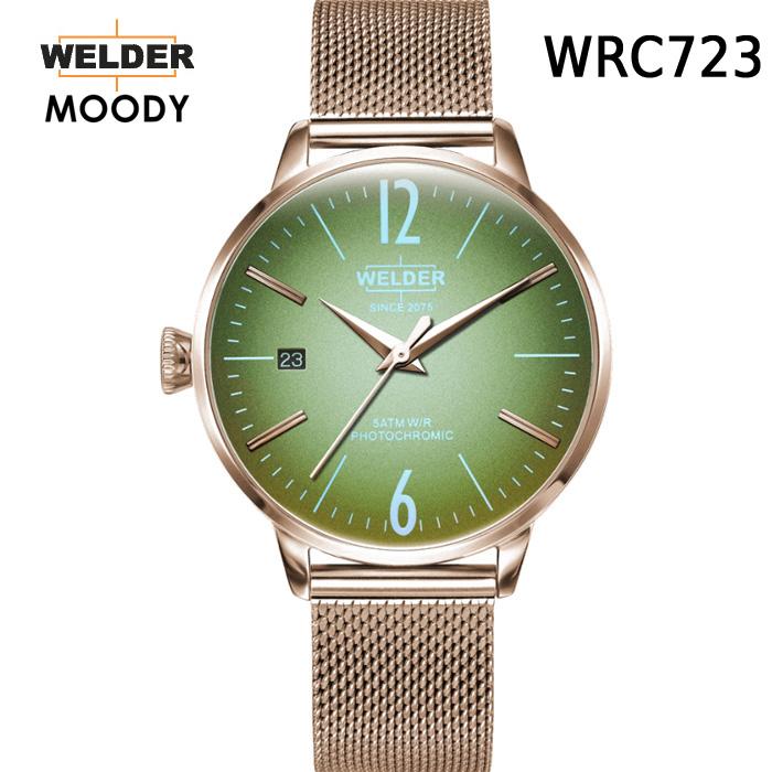 これから絶対流行ります!ヨーロッパで人気のガラスの色が変わる時計 WELDER MOODY 3HANDS ウェルダー ムーディー WRC723 腕時計 ケースサイズ36mm メッシュバンド ローズゴールドモデル 国内正規品 男女兼用 送料無料 メーカー正規2年間保証付