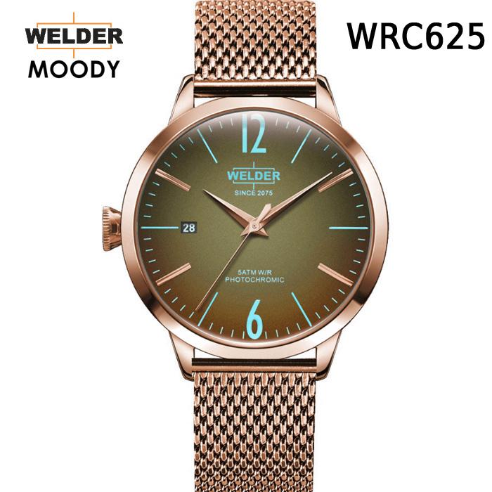 絶対目立つ腕時計【国内正規品】WELDER MOODY 3HANDS ウェルダー ムーディー WRC625 腕時計 ケースサイズ38mm メッシュバンド ローズゴールドモデル 男女兼用 送料無料 インスタ映え SNS映え おしゃれ