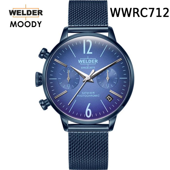 これから絶対流行ります!ヨーロッパで人気のガラスの色が変わる時計 WELDER MOODY DUAL TIME ウェルダー ムーディー デュアルタイム WWRC712 腕時計 ケースサイズ36mm メッシュバンド ブルーモデル 国内正規品 男女兼用 送料無料 メーカー正規2年間保証付