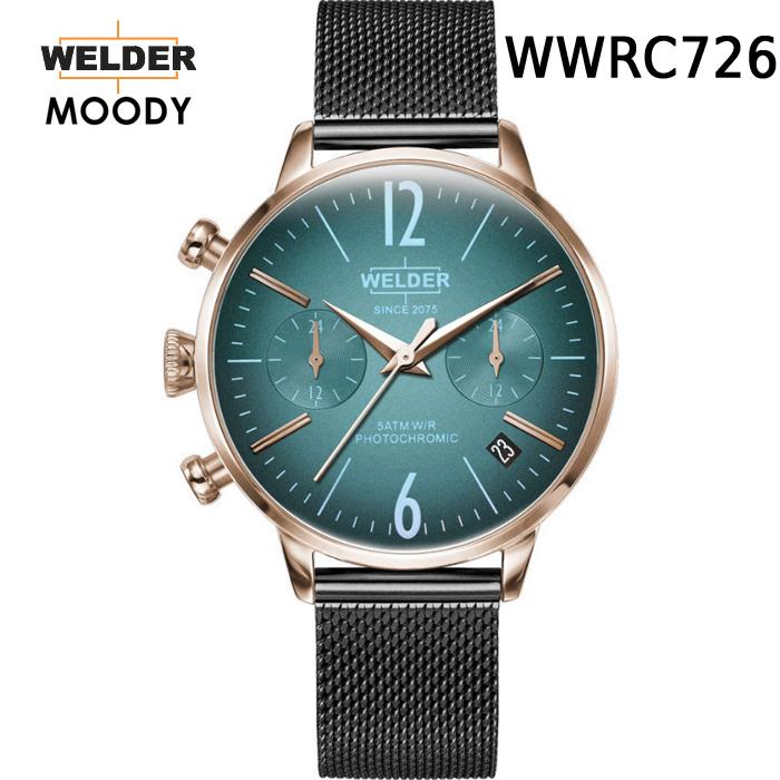 これから絶対流行ります!ヨーロッパで人気のガラスの色が変わる時計 WELDER MOODY DUAL TIME ウェルダー ムーディー デュアルタイム WWRC726 腕時計 ケースサイズ36mm メッシュバンド ローズゴールドモデル 国内正規品 男女兼用 送料無料 メーカー正規2年間保証付