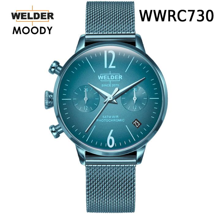 これから絶対流行ります!ヨーロッパで人気のガラスの色が変わる時計 WELDER MOODY DUAL TIME ウェルダー ムーディー デュアルタイム WWRC730 腕時計 ケースサイズ36mm メッシュバンド アイスブルーモデル 国内正規品 男女兼用 送料無料 メーカー正規2年間保証付