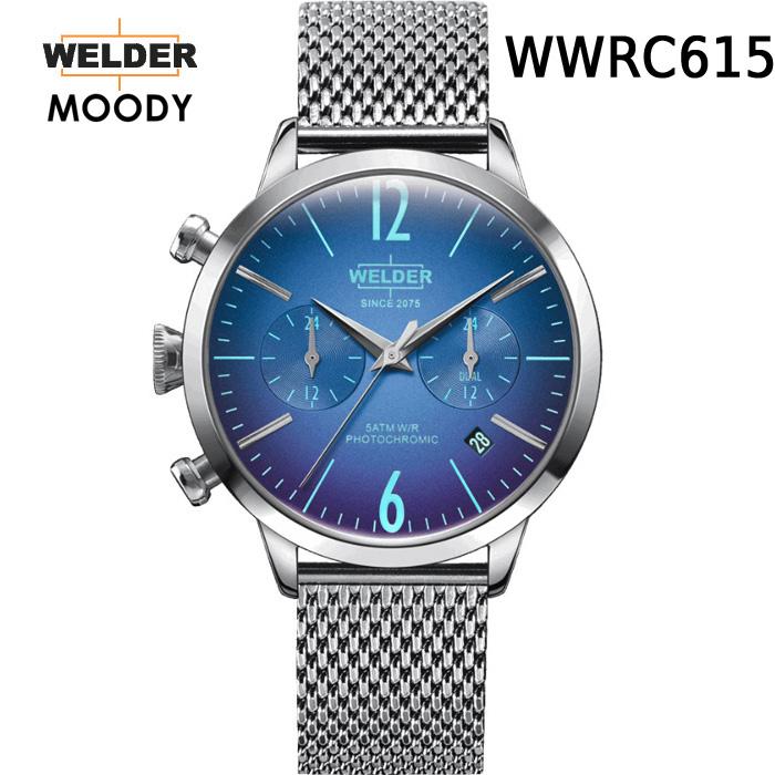 絶対目立つ腕時計【国内正規品】WELDER MOODY DUAL TIME ウェルダー ムーディー デュアルタイム WWRC615 腕時計 ケースサイズ38mm メッシュバンド ステンレスモデル 男女兼用 送料無料 インスタ映え SNS映え おしゃれ