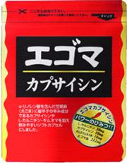 【エゴマカプサイシン(1袋)】