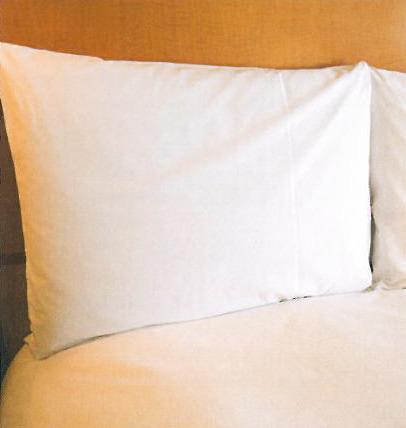 業務用 ピロケース 24'綿 ショップ 白 50x90cm 封筒型 200枚セット ついに再販開始