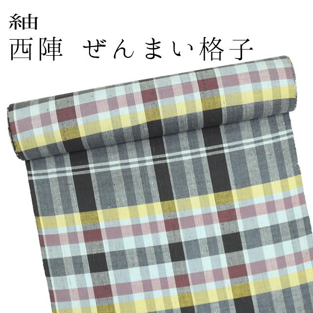 [定休日以外毎日出荷中] 紬 ぜんまい格子 青系 格子 正絹つむぎ, HARU雑貨 da6b251b
