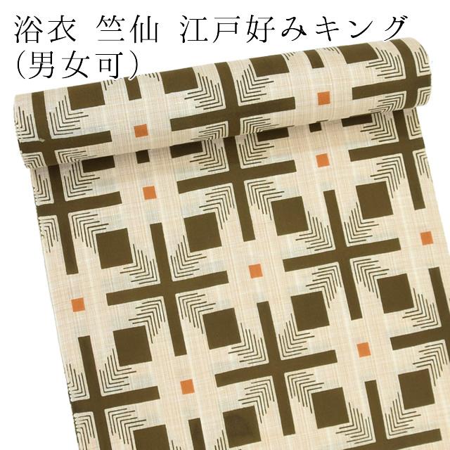 男の浴衣(メンズ浴衣) 反物 竺仙 キング細川クレア 幾何学 生成り | 2021年 | 夏きもの 男女OK | 浴衣 ゆかた 紳士 スーパーセール