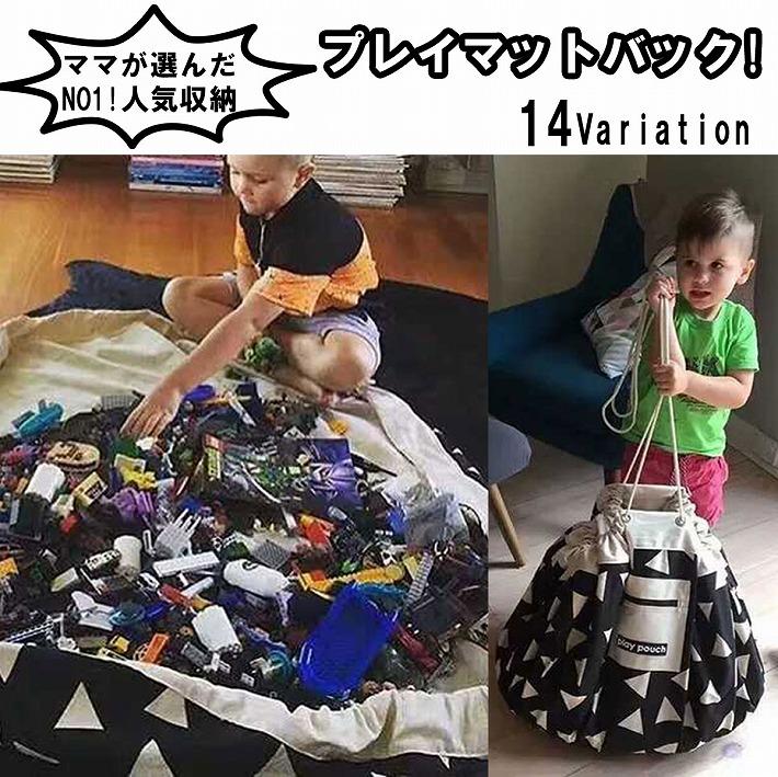 収納袋 おもちゃ収納 巾着 お片付け 子ども <セール&特集> キッズ おもちゃ 直径140cm 総柄 収納 かわいい 14バリエーション 未使用品